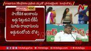 NTV: Minister Botsa Satyanarayana About AP Three Capitals Decentralization Process (Video)