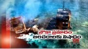 Fears of Environmental Disaster   as Oil - Laden Ship Sinks Off Sri Lanka  (Video)