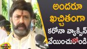 Balakrishna Appeals To Everyone To Get Vaccinated (Video)