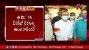 NTV: Etela Rajender To Join BJP In June 14th In Presence Of JP Nadda (Video)