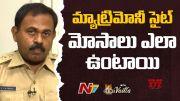 NTV:  Cyber Crime ACP KVM Prasad (Video)