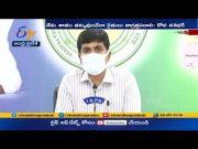 Record Amount of Paddy Procured This Rabi Season | Civil Supplies Commissioner Kona Sasidhar  (Video)