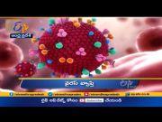 6 PM | Ghantaravam | News Headlines | 10th June 2021 | ETV Andhra Pradesh  (Video)