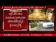 NTV: CJI NV Ramana offers Special Prayers at Tirumala Temple (Video)