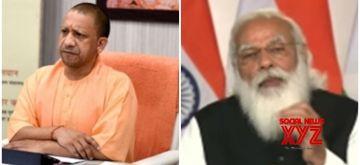 UP CM Adityanath meets PM Modi
