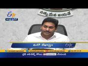 11 AM   Gantaravam   News Headlines   11th June 2021   ETV AndhraPradesh  (Video)