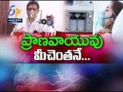 Oxygen Concentrators Overview | Sukhibhava | 11th June 2021 | ETV Andhra Pradesh  (Video)