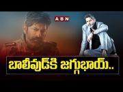ABN:  Jagapati Babu Entry in Bollywood (Video)