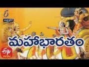Mahabharatam   Brahmasri Chaganti Koteswara Rao   Antaryami   11th June 2021  Full Episode ETV AP  (Video)