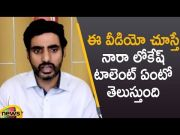 TDP Leader Nara Lokesh Interacts With Group 1 Aspirants Over APPSC Exams (Video)