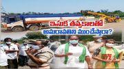 Farmers Stopped Sand Mining at Amaravati | Slams Govt  (Video)