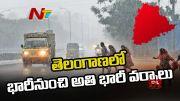 NTV:  Heavy To Very Rains To Hit Telangana (Video)