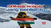 Vasai Man Climbs Mount Everest to Promote Sustainability  (Video)