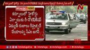 NTV: CM Jagan To Meet Dharmendra Pradhan And Piyush Goyal Shortly (Video)