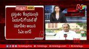 NTV: CM YS Jagan Meets Dharmendra Pradhan, Request Against Steel Plant Privatization (Video)