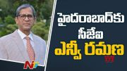 NTV: Justice NV Ramana To Visit Hyderabad First Time, Minister KTR To Receive (Video)