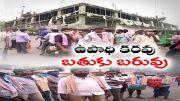 Lockdown Effect On Daily Wage Workers   Guntur  (Video)