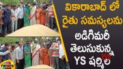 YS Sharmila Latest News (Video)