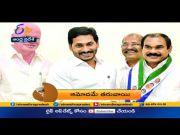 7:30 AM | ETV 360 | News Headlines | 11th June 2021 | ETV Andhra Pradesh  (Video)