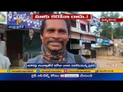 There's Not A Single COVID Patient In This Village | Atmakur  (Video)
