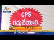 1 PM   ETV 360   News Headlines   11th June 2021   ETV Andhra Pradesh  (Video)