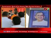 NTV: Minister KTR To Welcome Supreme Court CJI NV Ramana At Shamshabad Airport (Video)