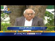 7 PM | Ghantaravam | News Headlines | 11th June'2021 | ETV Andhra Pradesh  (Video)