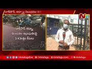 NTV: Special Report On Seized Vehicles During Lockdown In Telangana (Video)