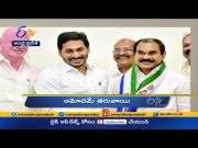 9 AM | Gantaravam | News Headlines | 11th June 2021 | ETV AndhraPradesh  (Video)