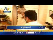 6 AM | Gantaravam | News Headlines | 11th June 2021 | ETV AndhraPradesh  (Video)
