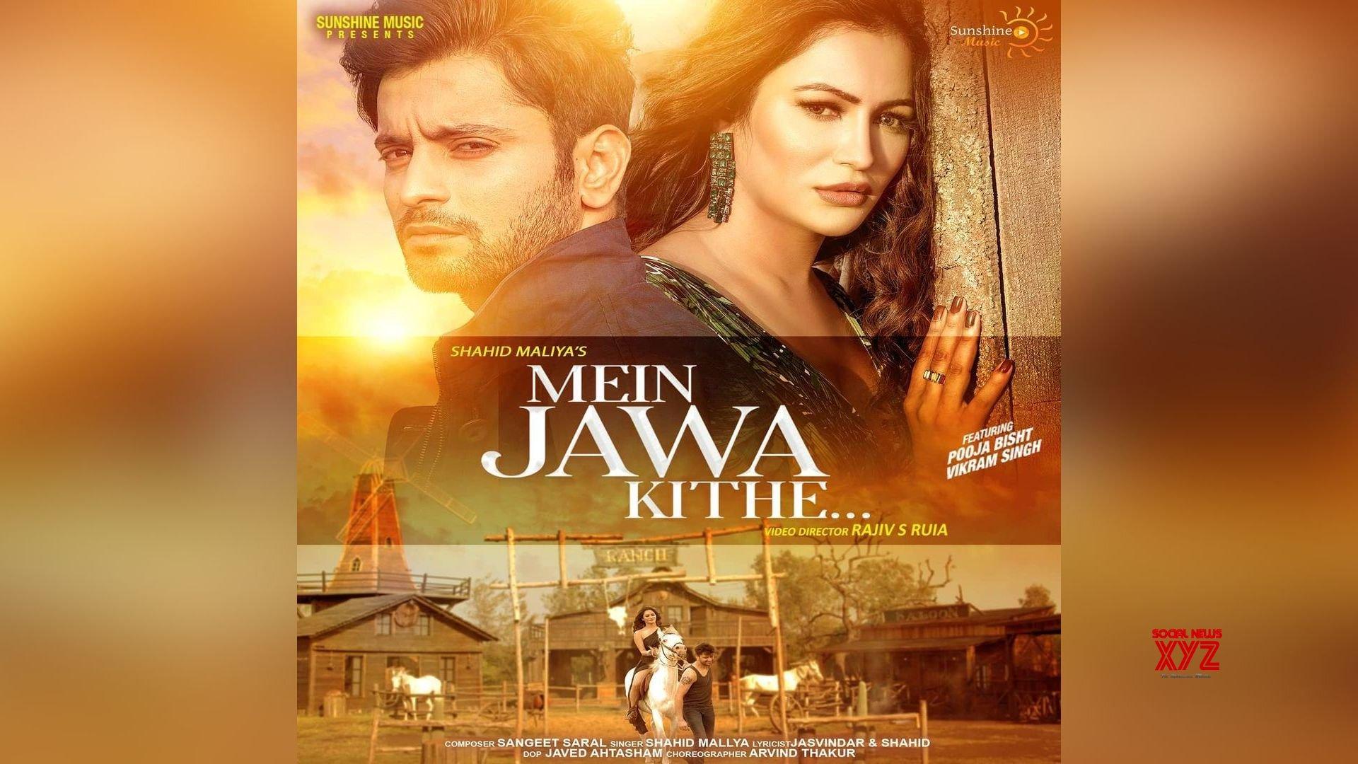 "Song ""Mein Jawa Kite""  starring sexy Pooja Bisht hits 700,000 YouTube views"