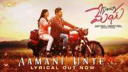 Aamani Unte Lyric Video   Dear Megha Songs   Adith   Megha Akash   Gowra Hari   Silly Monks Music [HD] (Video)