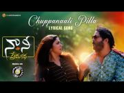 CHUPANATHI PILLA   Naa...Nee Premakatha   gemini records   new telugu songs   praveen kumar koppolu [HD] (Video)