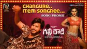 Changure Item Songree Song Promo | Gully Rowdy | Sundeep Kishan | Mangli | Sai Kartheek, Sneha Gupta [HD] (Video)