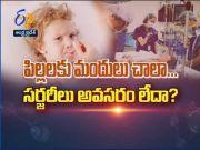 Myths and Realities on Children Surgeries | Health Tip | Sukhibhava | 21st July 2021 | ETV AP  (Video)