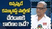 Director Dhavala Satyam Interview (Video)