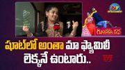 Meghana Face To Face (Video)