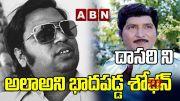 ABN:  Shobhan Babu Comments On Dasari Srinivas (Video)