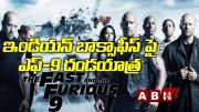 ABN:  Fast and Furious 9 to Release In August (Video)
