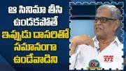 Dhavala Satyam Interview (Video)
