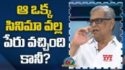 Director Dhavala Satyam Exclusive Interview (Video)