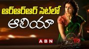 ABN:  Rajamouli Special Care for RRR 8 Minute Song (Video)
