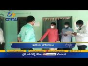11 AM   Ghantaravam   News Headlines   21st July 2021   ETV Andhra Pradesh  (Video)
