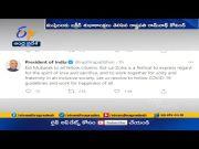 PM Modi, President Kovind Extend Wishes on Bakrid  (Video)