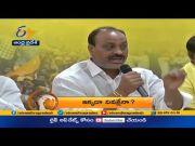 1 PM   ETV 360   News Headlines   21st July 2021   ETV Andhra Pradesh  (Video)
