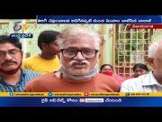 Chit Fund Fraud | Man Cheats People At Vijayawada  (Video)