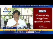 Mysoora Reddy React on Centre Releases of Gazette Notification  (Video)