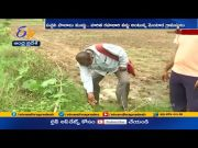Mentada Farmers Opposes Land Acquisition   for Vizag - Raipur Greenfield Road   In Vizianagaram Dist  (Video)