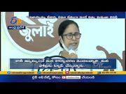 Modi Ji, This Isn't Personal | Mamata Banerjee's Attack | On Pegasus Row  (Video)