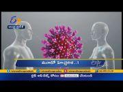 5 PM   Ghantaravam   News Headlines   21st July 2021   ETV Andhra Pradesh  (Video)